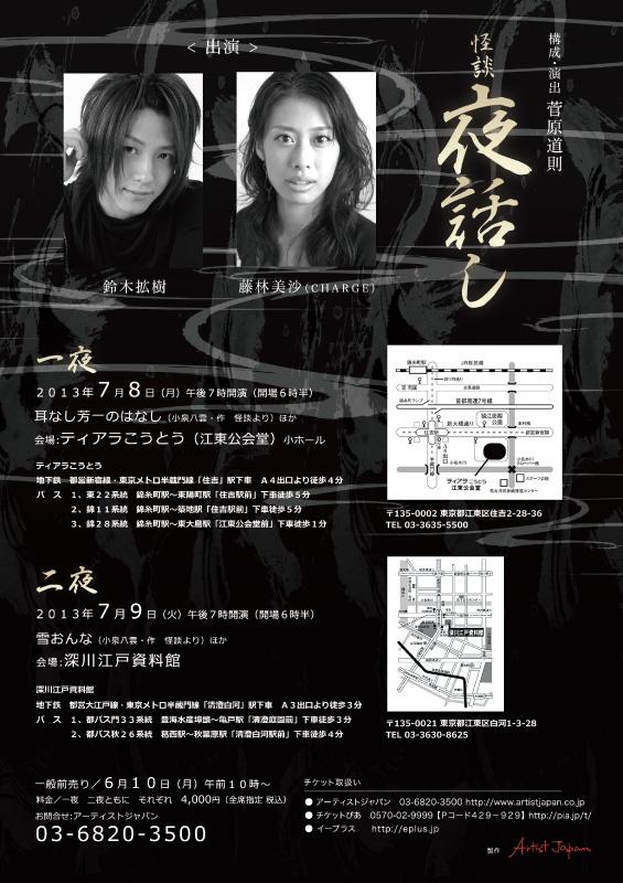 小泉八雲怪談集 (<CD>)   小泉 八雲  本   通販 ...